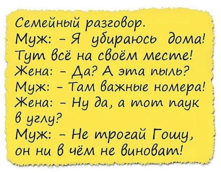 Анекдот Про Бабушку