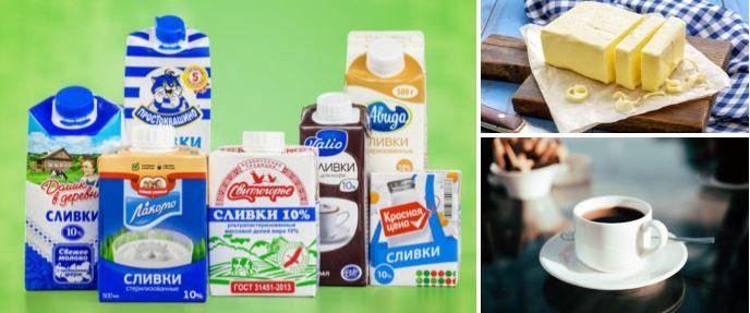 Кофе с мороженым: рецепты, как сделать, приготовить дома, фото