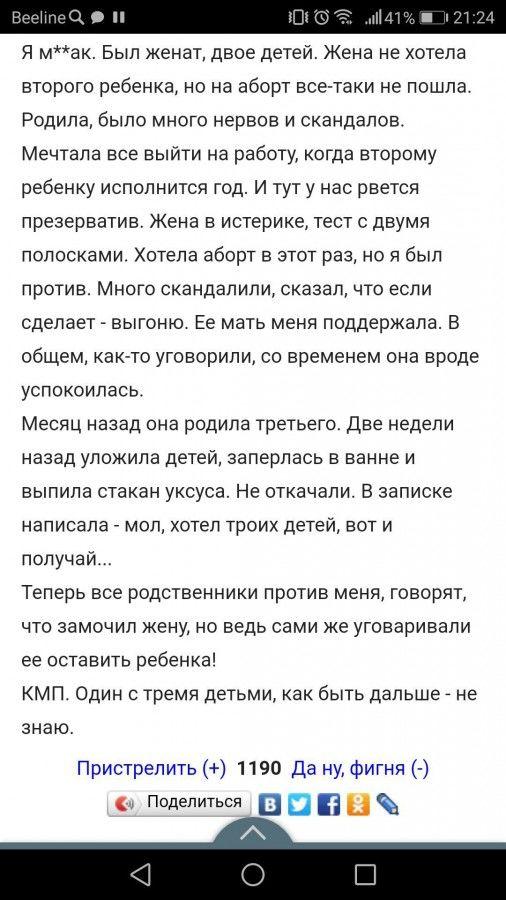https://lifestyle.mediasole.ru/