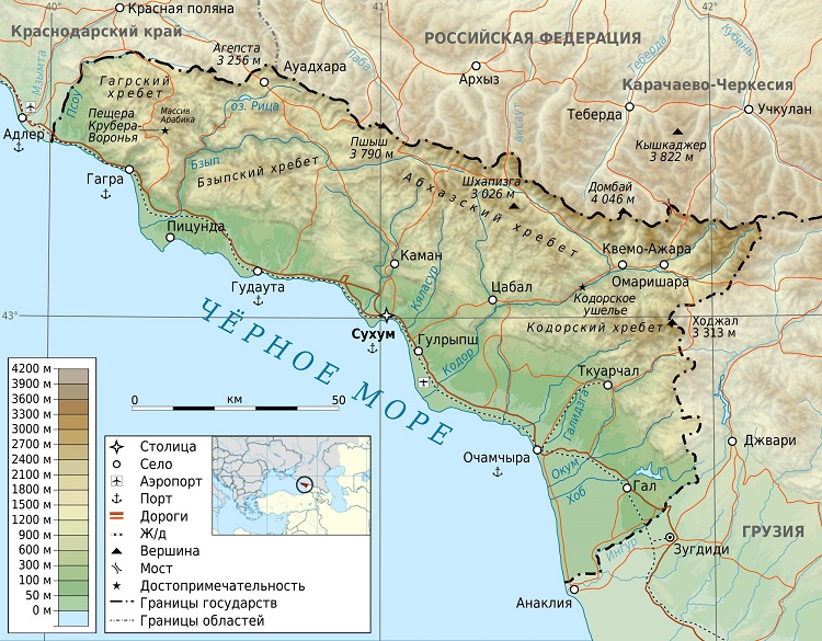 Otpusk Na Chernom More Podrobnaya Karta Abhazii S Gorodami Poselkami