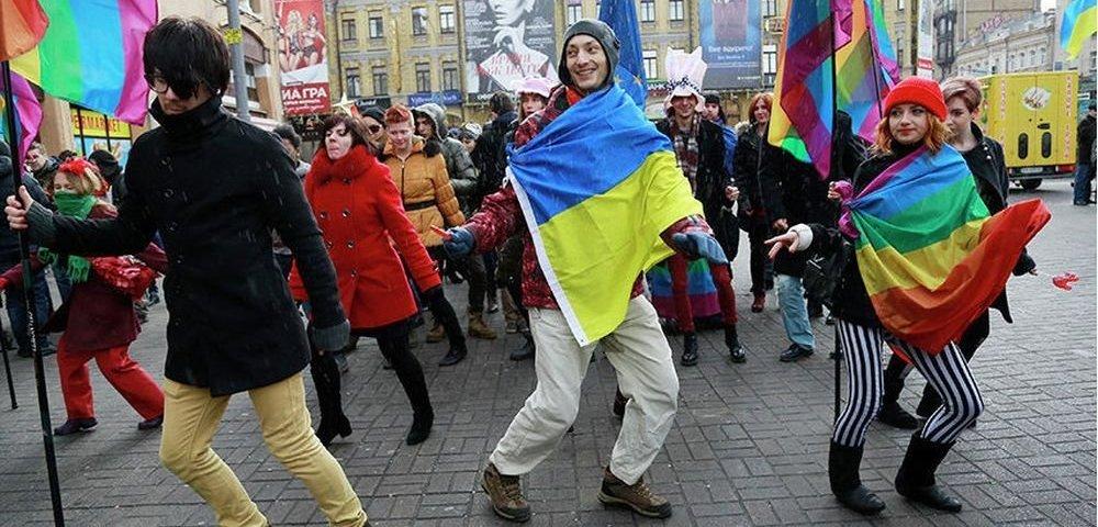 Гомосексуалисты легализация украина
