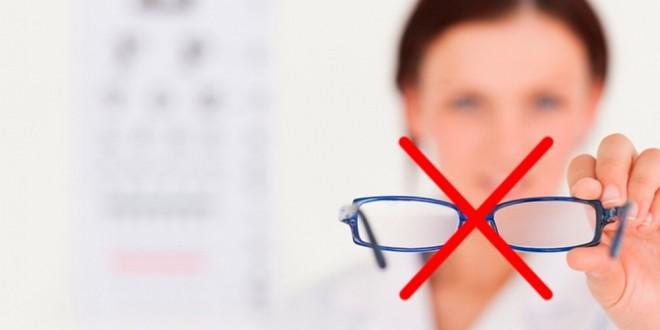 Image result for восстановление зрения