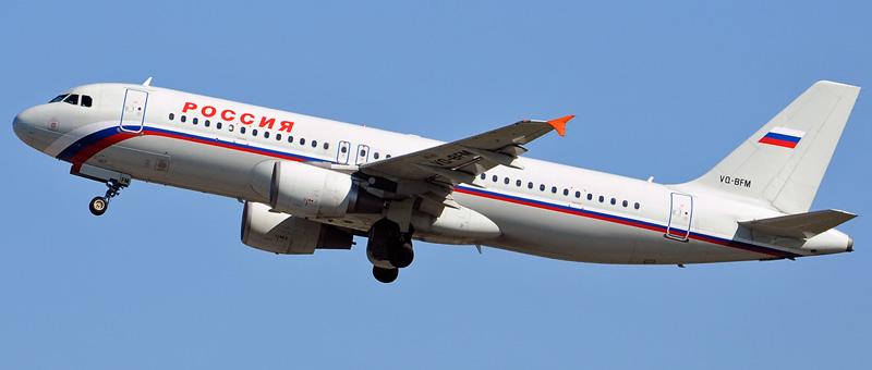 Airbus a319 россия схема салона фото 461