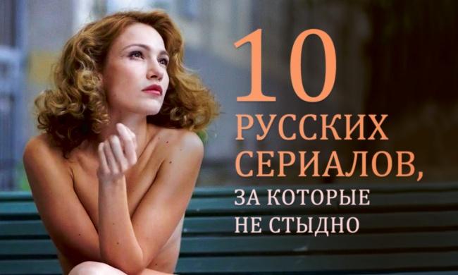 перечень русских фильмов-вз1