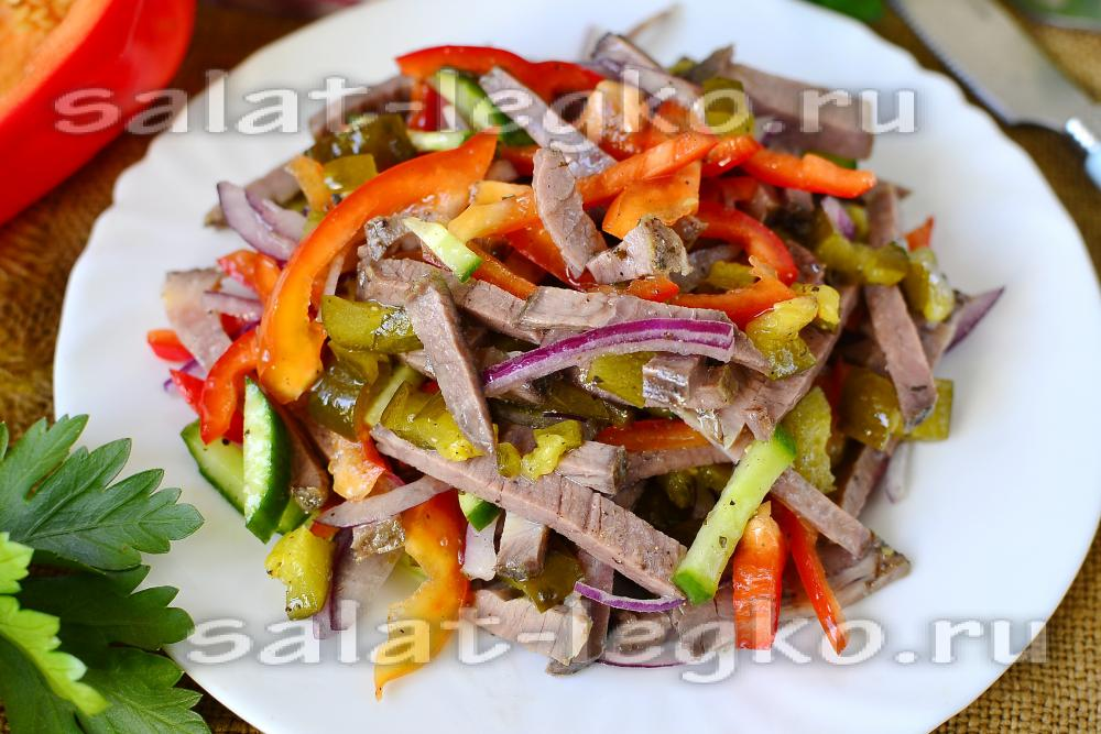 салат из говядины вареной