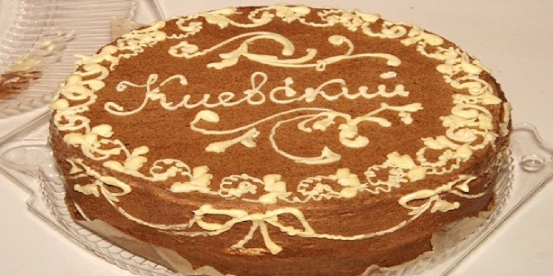 Торт киевский по госту рецепт с фото пошагово