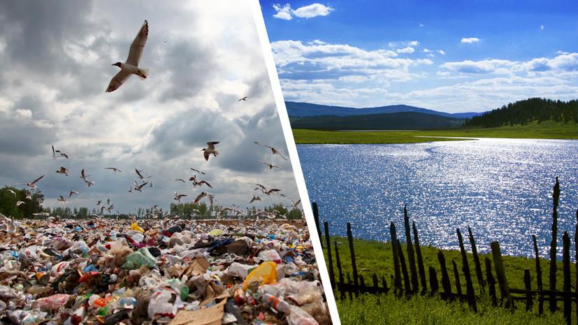 самое экологически чистое место в россии