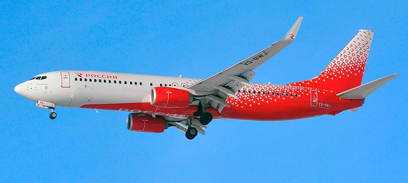 Боинг 737 800 фото салона.