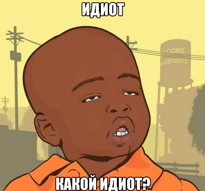 kakoy-huy-u-cheloveka