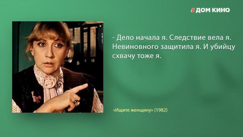 Фильм цитаты ссср