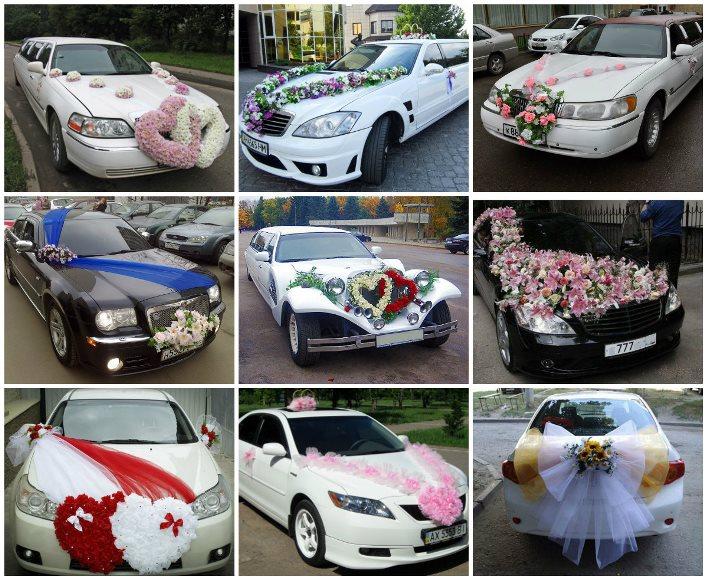 Чем и как украсить свадебную машину своими руками