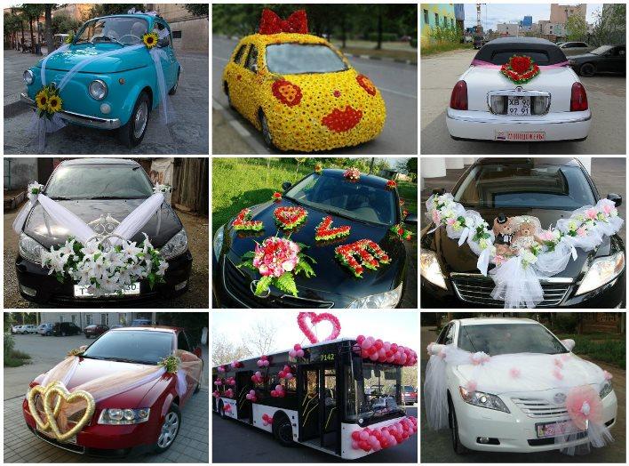 Как украсить на свадьбу машины гостей своими руками фото