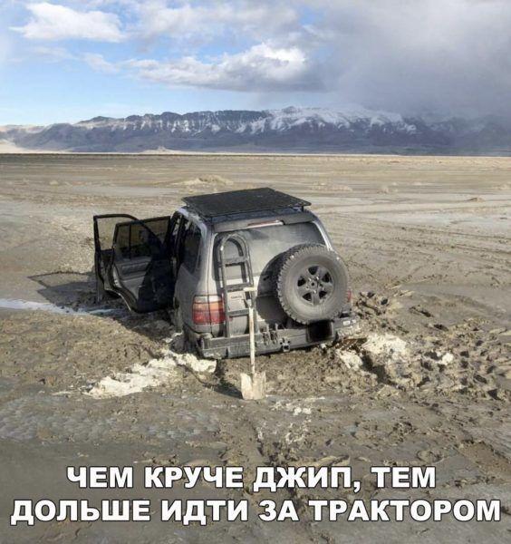 Картинки по запросу dirt road