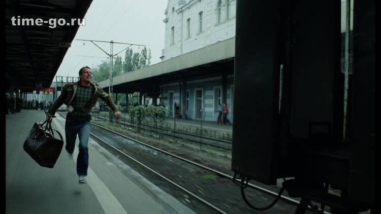 Бежите во сне за поездом, значит вы испытываете опасения, что ваши дела завершатся не так, как вам хотелось.