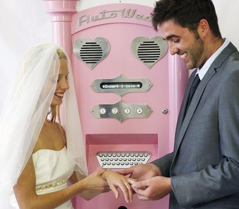 свадьба быстрая