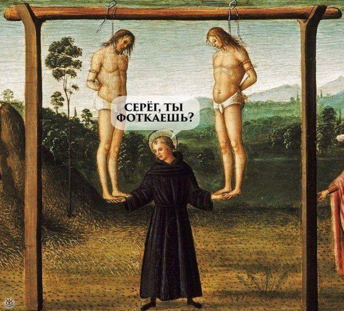 Про рыжих, смешные картинки средневековье