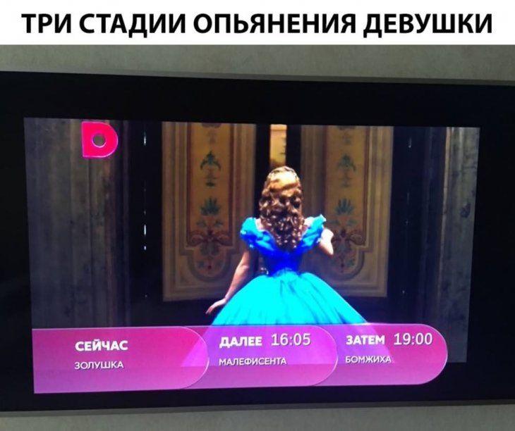 https://s.mediasole.ru/cache/content/data/images/1238/1238881/original.jpg
