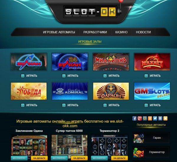 играть в игры онлайн на реальные деньги