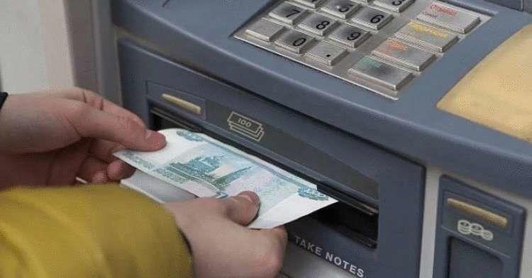 Что делать, если карта осталась в банкомате?