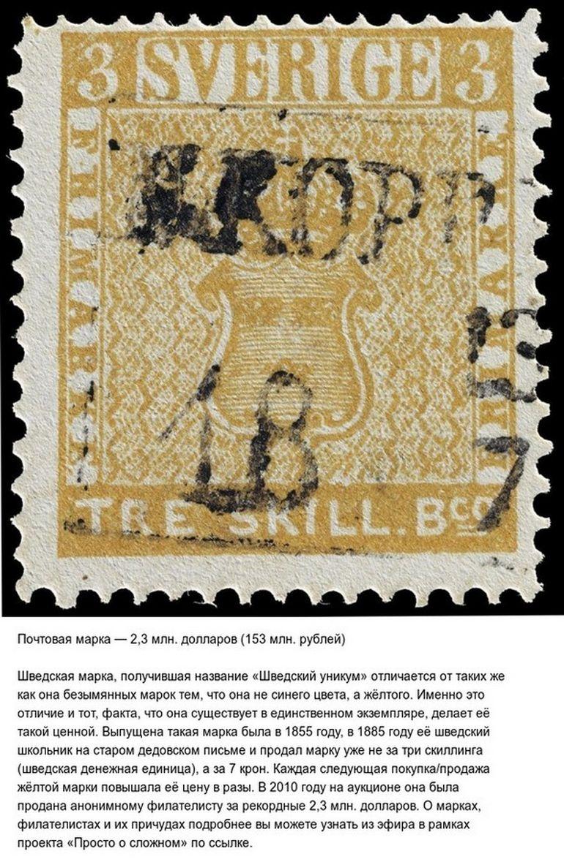 9154b158e90f Дорогие вещи бывают разные. понятно, когда цена определяется, например,  материалом, из которого вещь сделана, или исторической, культурной  ценностью.