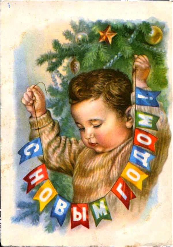 кто собирает советские открытки настоящее время ведутся