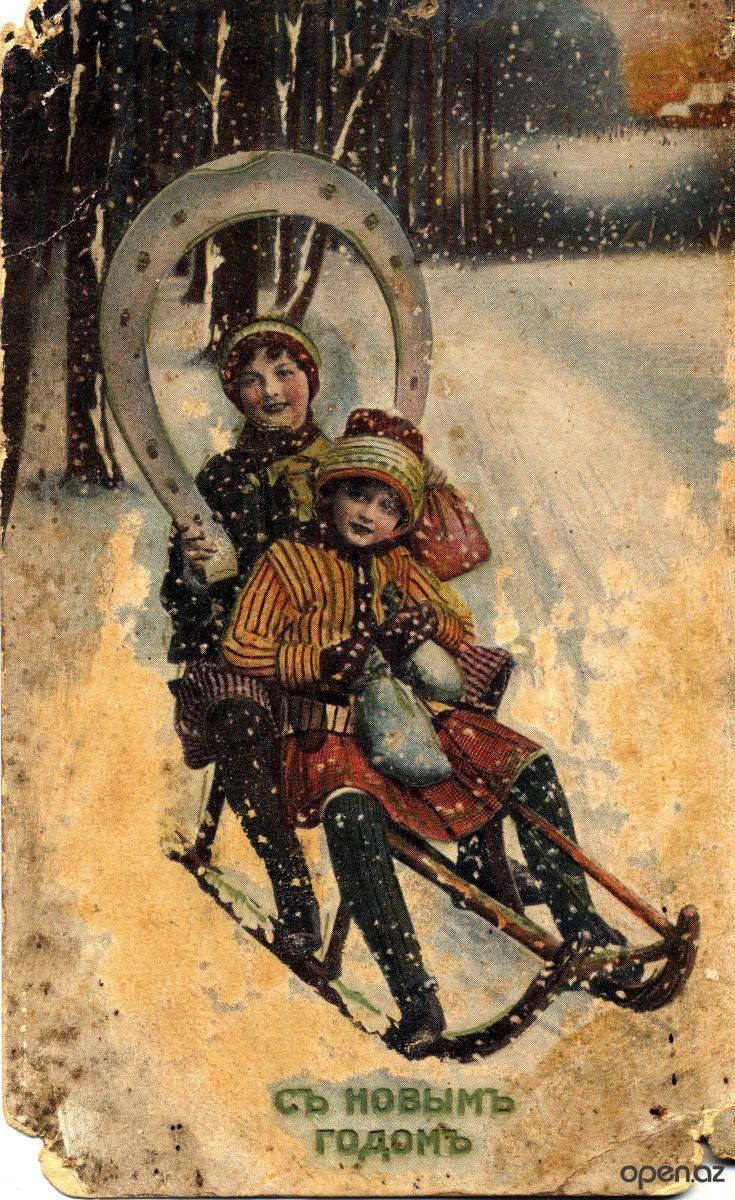 Новогодняя открытка с новым годом 19 века, выпускным