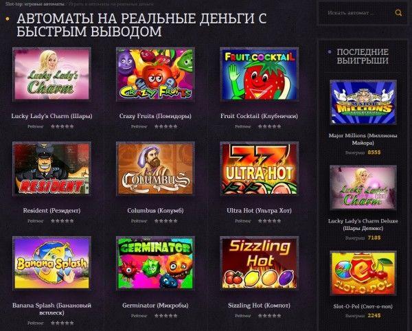 Играть в интернет казино на реальные деньги казино 2020 рейтинг