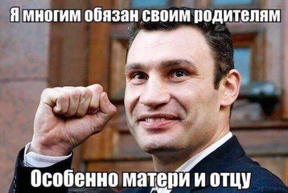 Кличко заявив, що поведе партію УДАР на вибори у ВР і запросив у команду Саакашвілі - Цензор.НЕТ 2171
