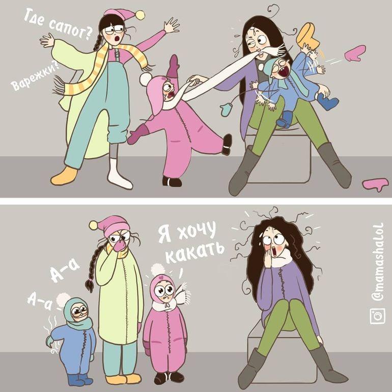 Картинки приколы комиксы и мамы