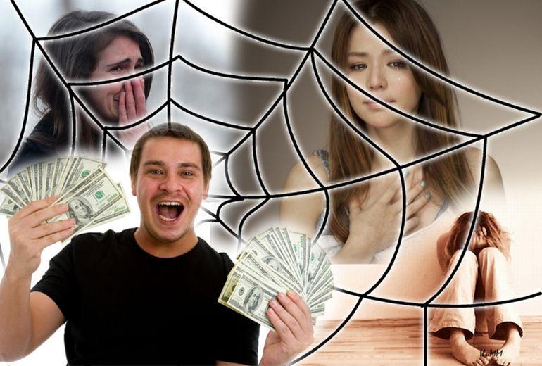 схема развода на деньги на сайтах знакомств