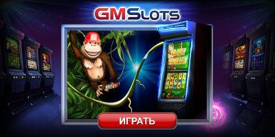 Казино онлайн gmslot самп рп скрипты на казино