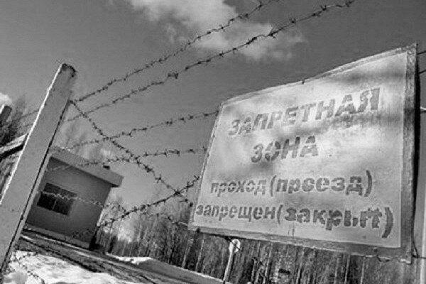 Российские города, в которые попасть могут не все ! Какие закрытые города  всё ещё существуют в России