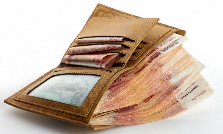 Не носите это в кошельке, если хотите стать богатым человеком