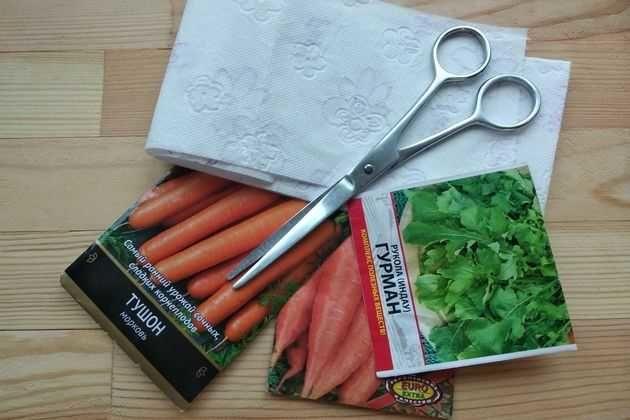 Семена на бумажной ленте: как сделать своими руками