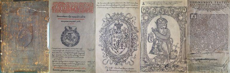 Статут вкл 1588 года на русском языке