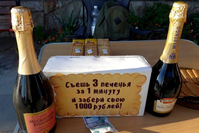 Русскую разводят
