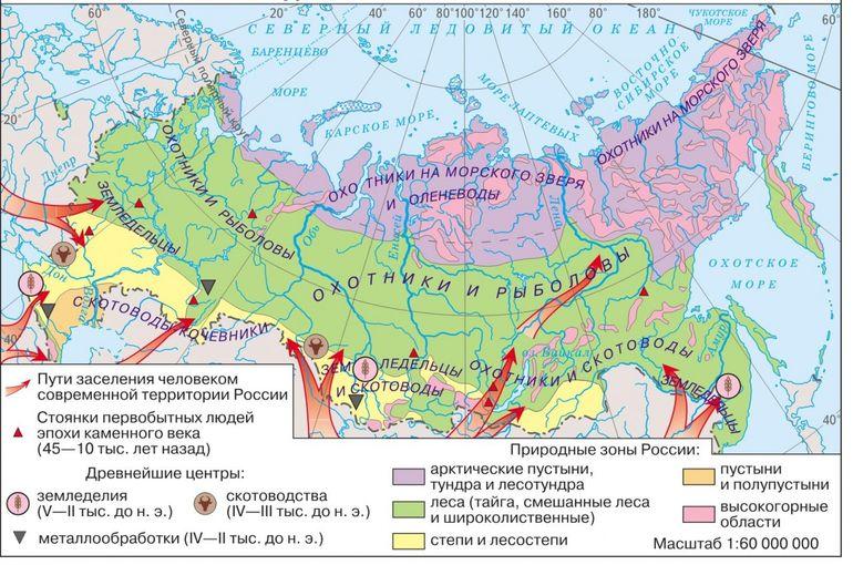 вопросы россия на картах древности этой связи