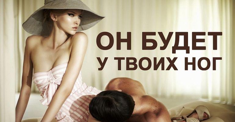 trahayutsya-foto-muzhchini-privyazannogo-k-krovati-i-bantik-nemchenko-negr-foto