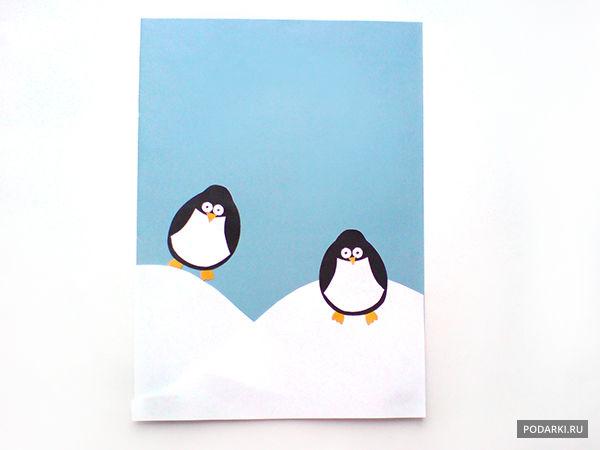 Живые, поздравительная открытка с пингвинами