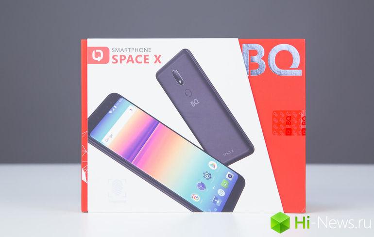 bq space x производитель