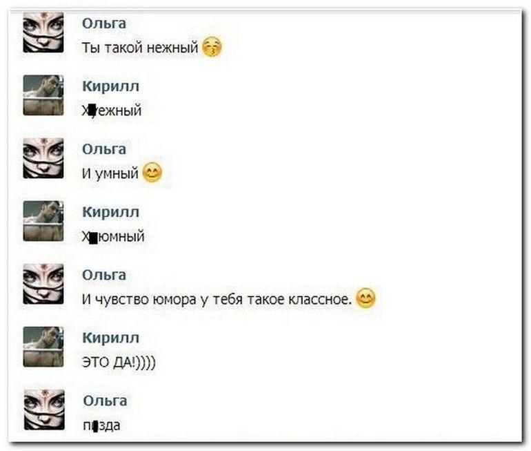 Кирилл картинки с приколами, самая лучшая подруга