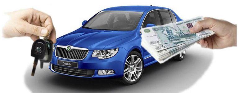 Машинка для денег в авто деньги без поручителей и залога в