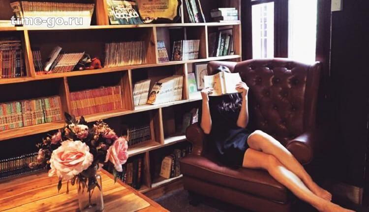 10 книг, которые изменят вашу жизнь за короткое время