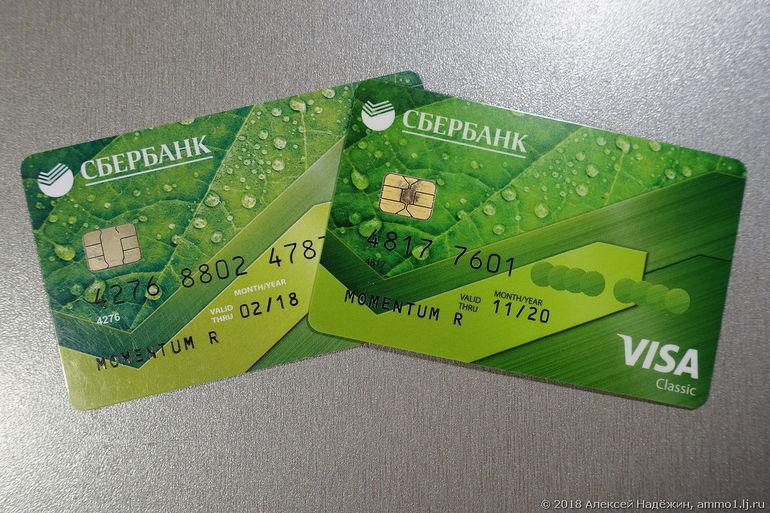 банки с наибольшей вероятностью выдачи кредита