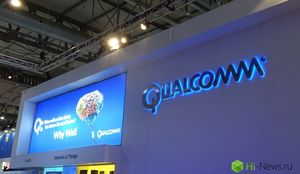 5G: будущее по версии Qualcomm