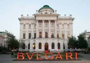 BVLGARI makes a fairytale in Moscow come true!