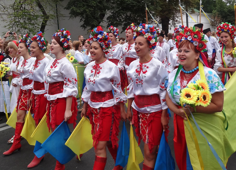 наших украина картинки люди сразу миску