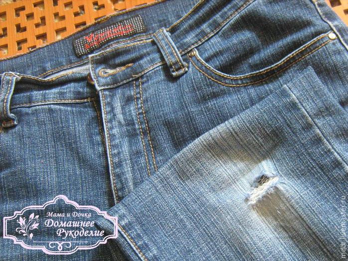 как поставить заплатку на джинсы на попе