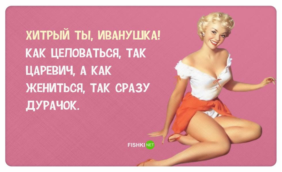Смешные картинки со словами про девушек