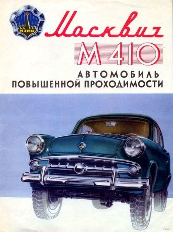 заказать плакат на автомобиль термобелье просто